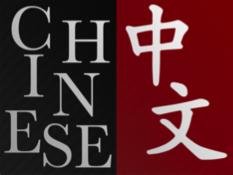 vce chinese second language assessment handbook